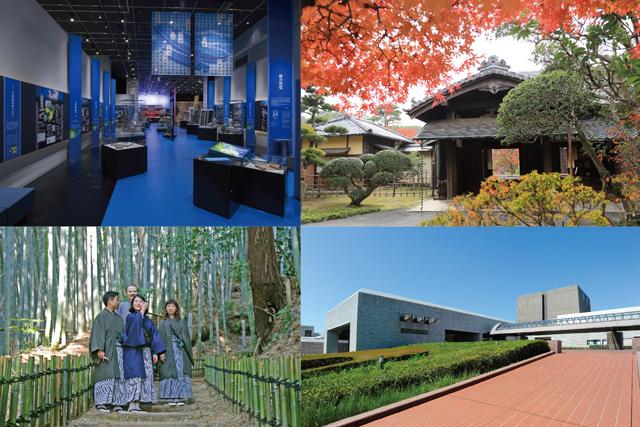 左上:歴博展示室 右上:旧堀田邸 左下:ひよどり坂とサムライ散歩 右下:歴博外観