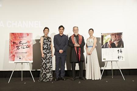 「帰郷」東京国際映画祭特別上映 舞台挨拶