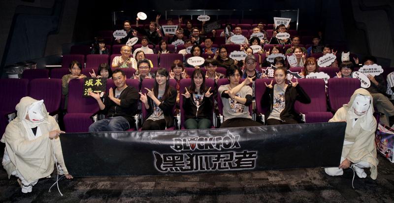 BLACKFOX台湾での舞台挨拶の様子