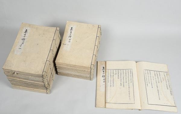 集古十種(東京都江戸東京博物館蔵)
