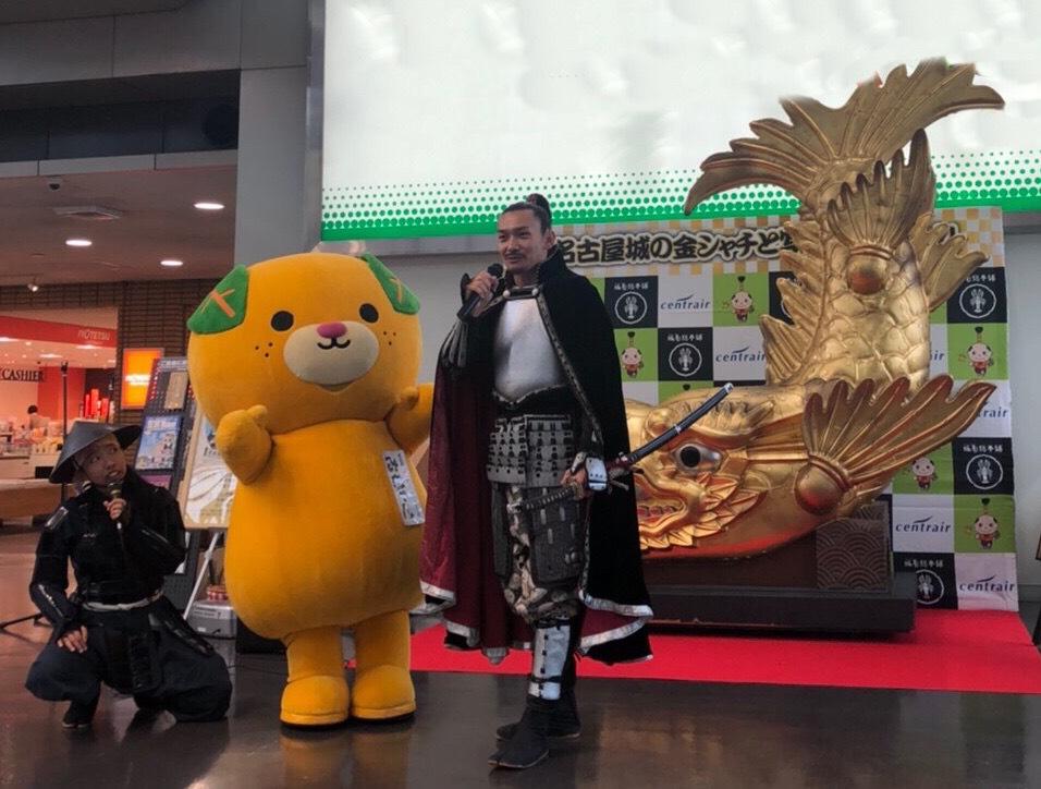 名古屋おもてなし武将隊in松山空港